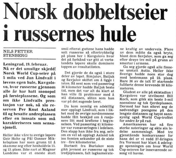 Faksimile Aftenposten 21.2.1983 - norsk dobbeltseier i Kavgolovo ved Jan Lindvall og Per Knut Aaland.