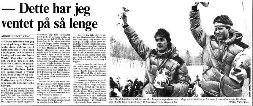Faksimile Aftenposten 24.2.1986 - første verdenscupseier til Anne Jahren