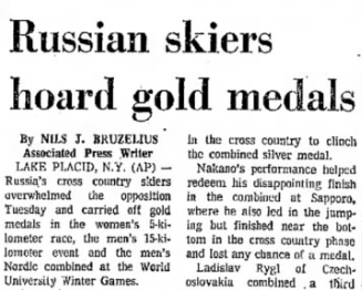 "Faksimile The Oneonta Star (Oneonta, NY) 1.3.1972 – ""Russina skiers hoard gold medals"""